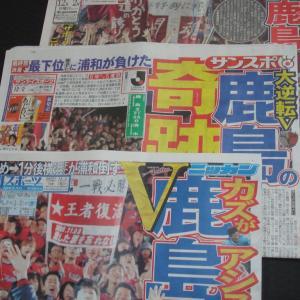 【悲報】スポーツ紙、ネタがない