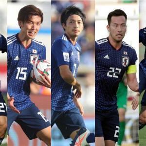 【サッカー】<2−0は危険>こそが危険 日本のサッカー関係者は、精神面の影響が大きいと見る