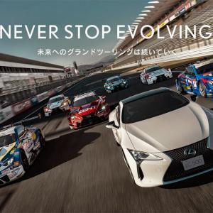 【悲報】日本人さん、モータースポーツに興味がなさすぎるwwwwwwwwwwwwwwwwwwwwwwwwwwwwwwwwwwww