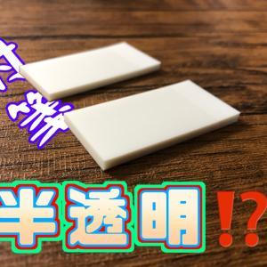 今月の買ったもの紹介(12月編)