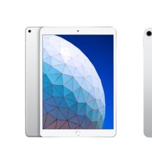 【2019年】仕事で使うならどのiPadがおすすめ?【iPad仕事術】