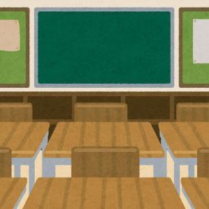 【新学期】教室になんでもかんでも掲示するのは今すぐやめるべき!