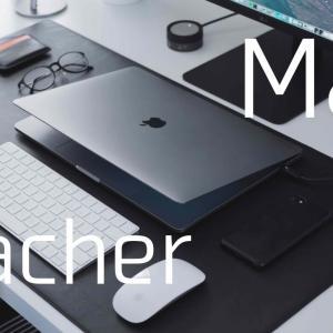 【背中を押します!】Macは教員にもおすすめです!【購入は自己責任】