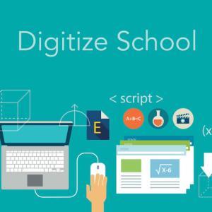 教育現場デジタル化推進計画