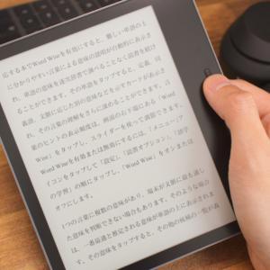 【Kindle】電子書籍リーダーは『本しか読めない』から良い