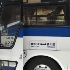 中山道7 坂本宿〜軽井沢宿