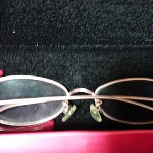 長年使った眼鏡が子供のイタズラで壊れてしまった