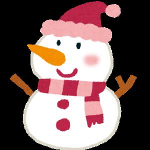 冬のルームサンダルは可愛いものがいっぱい!