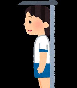 【低身長】6歳目前に受診した結果