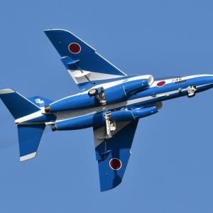 ブルーインパルス 入間航空祭前日練習 Vol.1