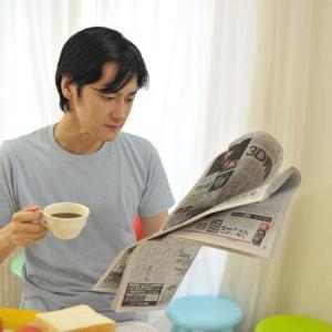 新聞業界はオワコン?~就活情報 ファクトチェック~
