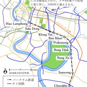 【タイ】パークナム鉄道