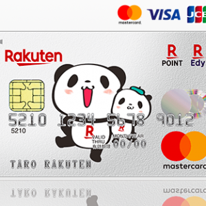 節約するならクレジットカードは楽天カードが超絶おすすめ!ポイントをザクザク貯める方法もご紹介!