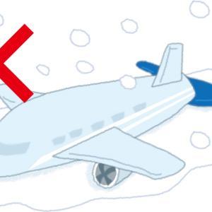 【衝撃】あの○○バフェットが航空株を狼狽売りか【バリュー投資】