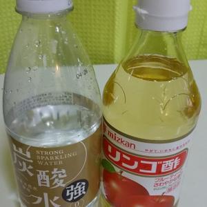 ビネガー炭酸