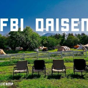 【キャンプ場紹介】FBI  DAISEN(FIELDサイト)