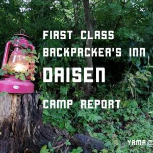 【キャンプレポ】いちいちオシャレなキャンプ場ーFBI DAISEN