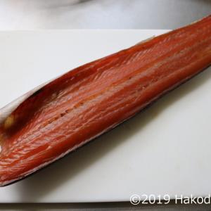 鮭とばスライスを作る