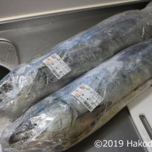 新巻鮭(塩鮭)で鮭とばを作る