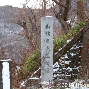 函館市立潮見中学校と函館市民運動場