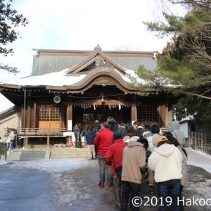 亀田八幡宮へ初詣へ行く