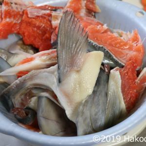 紅鮭のアラで三平汁を作る~余りもの野菜を使った結果?!