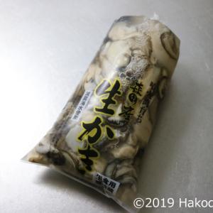 森町産の牡蠣を昆布焼きにする~今回も中島廉売でお安く購入