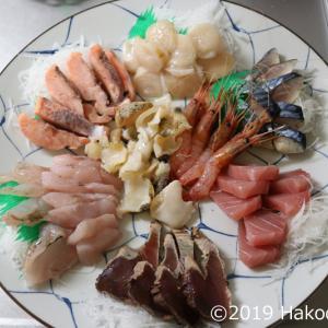 手巻き寿司パーティーをする~今回のメイン食材は〇〇です!