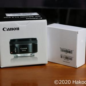 CanonのEF50mm F1.8 STMを買って使ってみた!