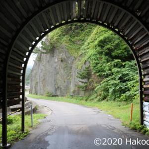 日浦洞門から再び道南金剛へ~道南秘境の旅
