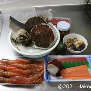 海鮮丼(生ちらし)を作る~原価300円程度の幸せを追求する
