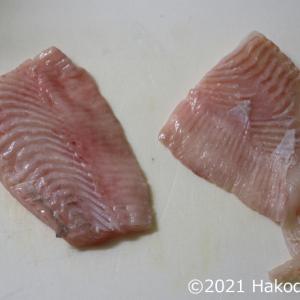 サメガレイのムニエル(バター焼き)と煮付けを作る