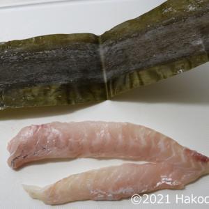 アマダイ(甘鯛、グジ、アカアマダイ)の昆布締めを作る