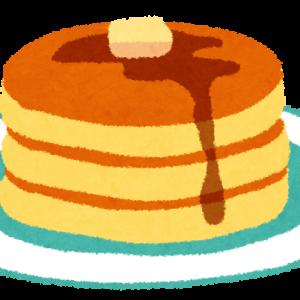 「パンケーキデイズ」近鉄あべのハルカス店 可愛いスマイルパンケーキ
