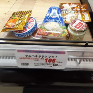 【独身女性の呟き】スーパーの店員さん大変なんだろうなあと思った呟き