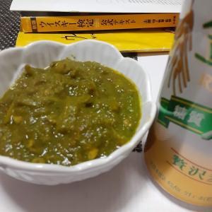 【独身女性の雑料理】大量の野菜をぶっこむスパイスカレーを食べて毎日カレー健康生活