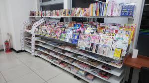 日本の出版社はたくましいなと思った話。