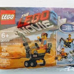 ミニセットなのに3通り作れる! レゴ(LEGO)30529レビュー