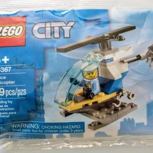 レゴ:LEGO 30367、ポリバッグのヘリコプター