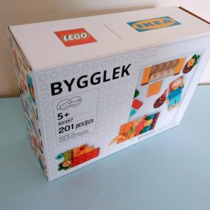レゴ:LEGO 40357 イケア(IKEA)とのコラボセットを買ってみた