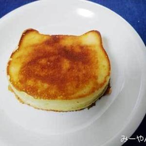 セリアのかんたん厚めのパンケーキモールド ねこ型でホットケーキを作る