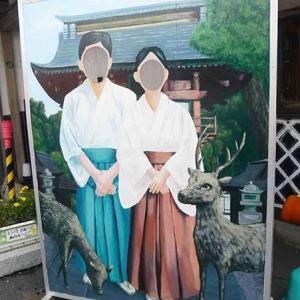 顔出しパネルコレクション 鹿島神宮参道