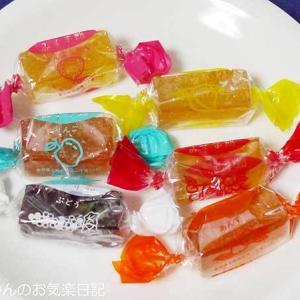 素朴なお菓子 みすゞ飴