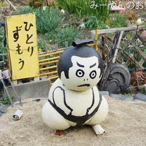 香川ヤドンマンホールの旅(12) 粟島アート満喫だぜ!③