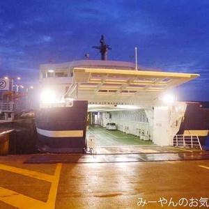 香川ヤドンマンホールの旅(37) 小豆島へ移動だぜ!