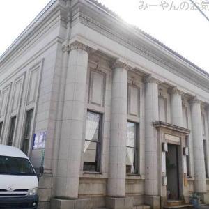 香川ヤドンマンホールの旅(44) 児島ジーンズストリートの歴史建築だぜ!①