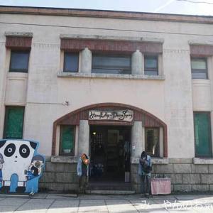 香川ヤドンマンホールの旅(45) 児島ジーンズストリートの歴史建築だぜ!②