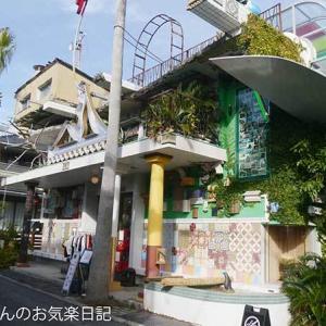 香川ヤドンマンホールの旅(50) 直島銭湯「I♥湯」はアートな風呂屋だぜ!