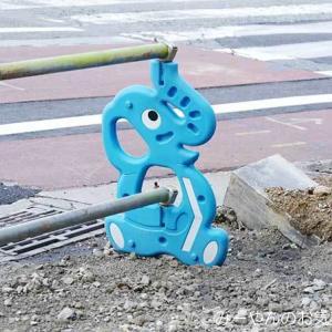 単管バリケードが好き(。・ω・。)ノ♡  ぞぉガード ブルー