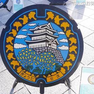 マンホールサミットin埼玉2017~今日から君もマンホーラー!~に参加してきました⑥